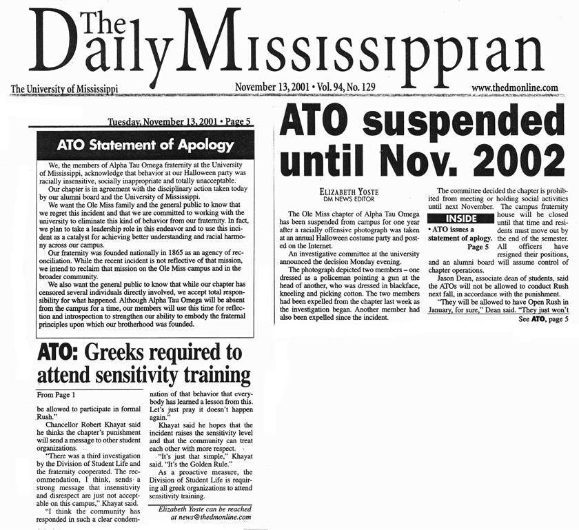 2002ATOsuspendedcopy